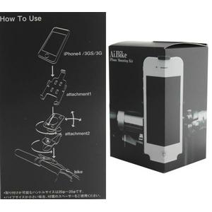 Ai-Style Ai4-BIKe  iPhone4専用 バイク・自転車用ホルダー 【Ai-Bike】