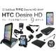HTC Desire HD Softbank 001HT 充電クレードル・予備バッテリー9点セット