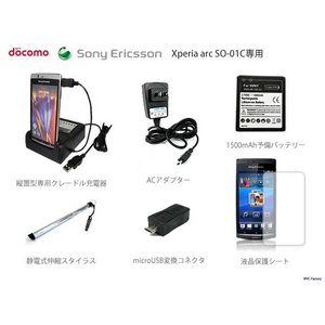 Xperia arc SO-01C 縦型クレードル充電器&予備バッテリー&アダプター&液晶保護シート&静電式スタイラス&microUSB変換コネクタ6点セット