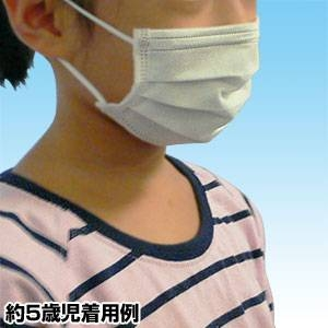 【子供・女性用マスク】3層不織布マスク 200枚セット(50枚入り×4)