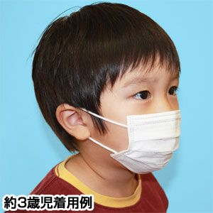 3層不織布マスク 100枚セット(50枚入り×2)(幼児・子供用)
