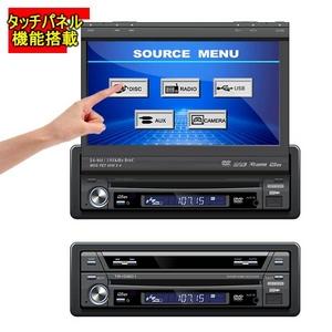 トリビュート 7インチ1DINインダッシュモニター タッチパネル・DVD・USBスロット搭載機