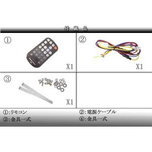 トリビュート 7インチ1DINインダッシュモニター ブルーイルミネーシaョン搭載 ID-S1701