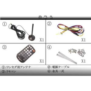 トリビュート 7インチ1DINインダッシュモニター ワンセグチューナー搭載タイプ ID-S1702
