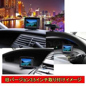 トリビュート 3.8インチオンダッシュモニター 映像トランスミッター付属タイプ OD-E3899W