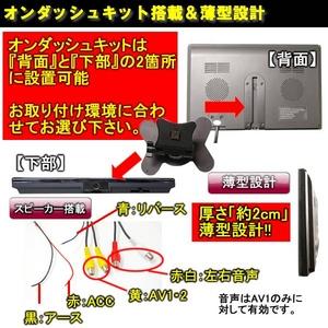 トリビュート 7インチオンダッシュモニター タッチボタン搭載タイプ OD-I0701