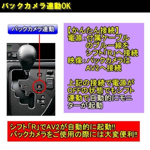 トリビュート 3.8インチルームミラーモニター 左画面 イルミネーションタッチボタン搭載タイプ BM-E3801L