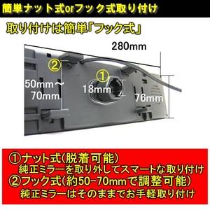 トリビュート 3.5インチルームミラーモニター ダブル画面搭載タイプ BM-E3501ND