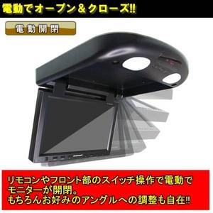 トリビュート 9.2インチフリップダウンモニター 電動タイプ FL-E0901A