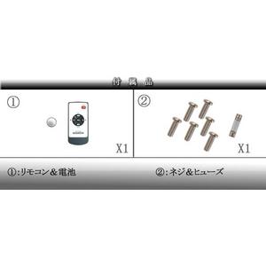 トリビュート 10.4インチフリップダウンモニター 左右角度調整タイプ FL-J1041