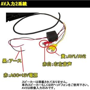 トリビュート 12.1インチフリップダウンモニター 左右角度調節タイプ FL-J1212