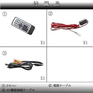 トリビュート 12.1インチフリップダウンモニター DVDプレーヤー・SDスロット搭載タイプ FL-I1211D