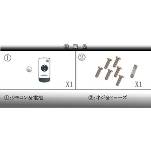 トリビュート 15.4インチフリップダウンモニター 左右角度調節タイプ FL-J1541