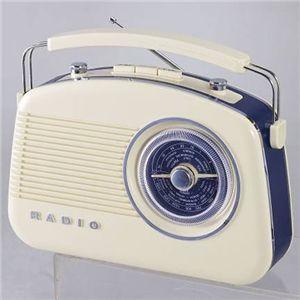 RAPHAIE(ラファイエ) クラシックホームラジオ R-600 アイボリー