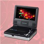 RAPHAIE(ラファイエ) 6型ワンセグ付ポータブル液晶DVDプレーヤー PDL-600SGの詳細ページへ