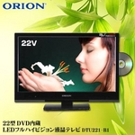 ORION(オリオン) DVDプレーヤー内蔵22V型地デジ液晶テレビ(FHD TV) DTU221-B1