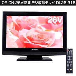 ORION(オリオン) 26V型 地デジ液晶テレビ DL26-31B