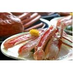【カット済】生ずわい蟹どーんと1.2kg!!の詳細ページへ