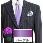ポケットチーフ フィックス・ポン パッフド1 パープル