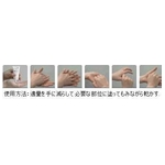 手指除菌クリーム【ハンドリン】3本1セット(ハーブ香)