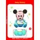 Disney(ディズニー) ウェイトドール ベビーミッキー