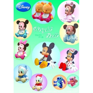 Disney(ディズニー) ウェイトドール スティッチ