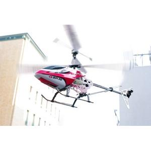 村田製作所ジャイロ搭載 3chラジコンヘリコプター HELIMX レッド