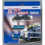 TOMIX(トミックス) JR DE10・ワム80000形貨物列車セット