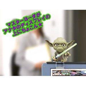 STAR WARS USB YODA ヨーダ
