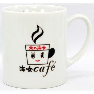 あまちゃん オリジナルマグカップ 海女カフェ
