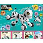 オムニボット(Omnibot)シリーズ Hello!zoomer(ハローズーマー) ハーティーダルメシアンの詳細ページへ