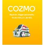 COZMO コズモの詳細ページへ