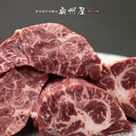 某高級焼肉店に卸しているA4・A5等級のみ黒毛和牛スネ肉 1kg (500g×2パック)