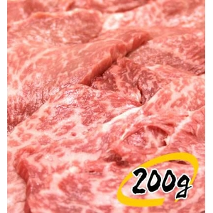A4・A5等級のみ 黒毛和牛1kg保証焼肉福袋