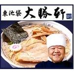 これぞ元祖つけ麺 東池袋大勝軒の「特製もりそば」「中華そば」(5づつ 計10食) 「焼き餃子(36個)」 セットA
