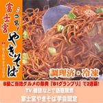 富士宮やきそば 6食入