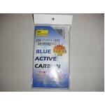 光触媒活性炭マスク!BLUE ACTIVE CARBON 100枚セット(5枚入り×20袋)