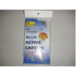 光触媒活性炭マスク!BLUE ACTIVE CARBON 50枚セット(5枚入り×10袋)