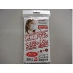 【大人用】光触媒サージカルマスク 50枚セット(5枚入り×10袋)