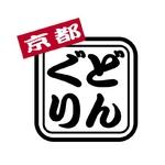 TVショッピングでも爆発的人気!【京都どんぐり】 京野菜の入った京風お好み焼 バラエティセット 20枚 一度食べて頂ければわかるこの美味しさ!