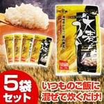 プレミアム大麦づくし 5袋セット