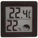 O-257BK 小さいデジタル温湿度計 ブラックの詳細ページへ