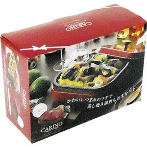 CRN-01 CARINO(カリーノ) スリムホットプレート (箱入)
