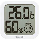 O-271WT デジタル温湿度計 ホワイトの詳細ページへ