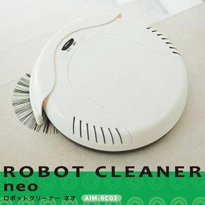 ツカモトエイム RobotCleaner neo(ミニロボットクリーナーネオ) AIM-RC02