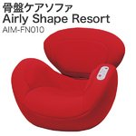Airly Shape Resort レッド