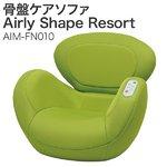 AIM-FN010 グリーン