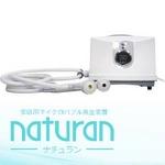 NATURAN(ナチュラン) マイクロバブル発生装置 MB-101【取付工事費込み】の詳細ページへ