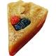 ケップ キャンドルケーキ パイリッツ ワイルドベリー 6個セット