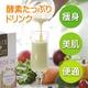 【訳あり】超お買い得!GINZA BEAUTY ぷちベジ36 2箱セット(賞味期限:2011年4月14日)